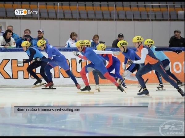 Ярославские конькобежцы победили на этапе Кубка России
