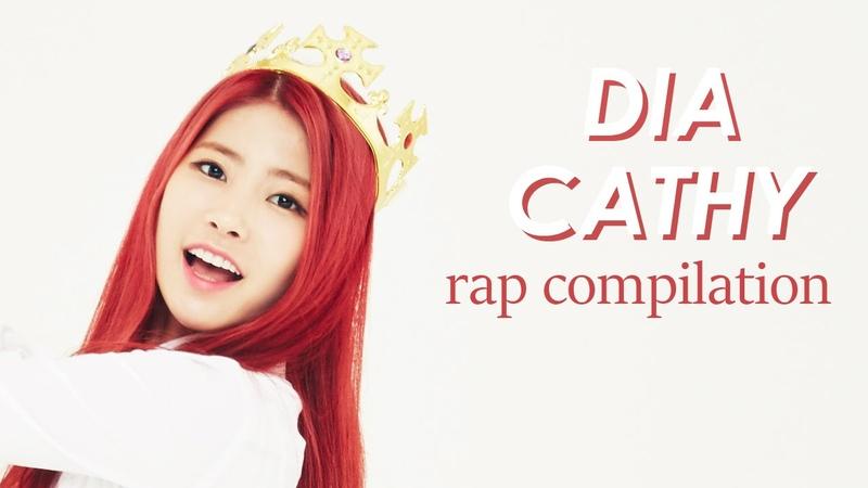 DIA 다이아 Cathy 캐시 Rap Compilation