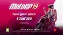 MotoGP™19 - Multiplayer Features