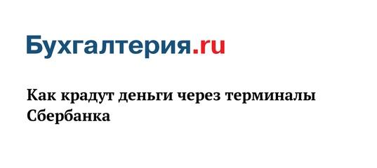 Центр бухгалтерии и бизнеса мурманск сдачи декларации по 2 ндфл за год срок