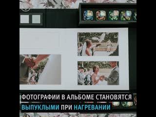 Слепой девушке помогли «увидеть» свадебный альбом