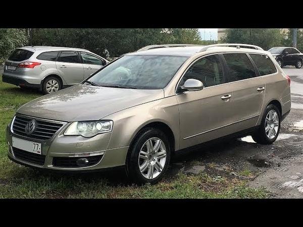Как обманывают при продаже автомобиля! Вся схема в одном видео! Volkswagen » Freewka.com - Смотреть онлайн в хорощем качестве