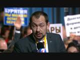 Вопрос украинского журналиста