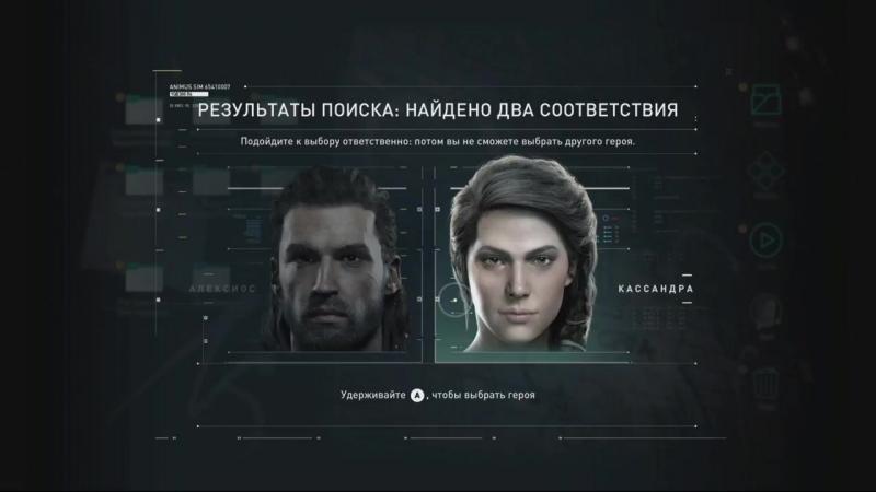 Assassins Creed® Одиссея ● Cмотрим PC-версию, ULTRA-настройки, озвучку, вступление