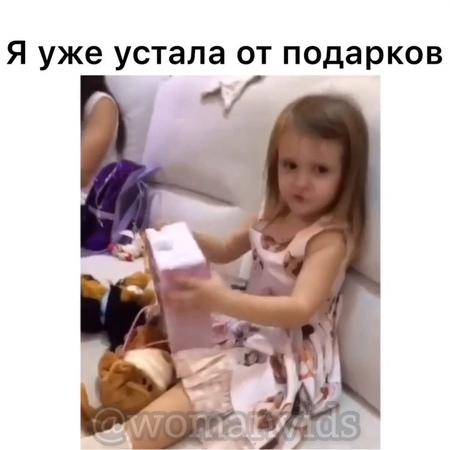 """WomanVids on Instagram: """"Устала девочка от подарков 😄подписывайся и ставь лайк ❤️,чтобы мы не пропали с вашей ленты 🎀🎀🎀 @womanvids  @womanvids  @wo..."""