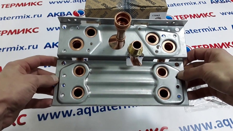 Гидроблок VAILLANT atmo turboTEC 178965 0020020014