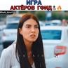 Турецкие сериалы🎬 on Instagram Чья игра в сериале вам понравилась больше всех 😻❤️ актеры все просто🔥🔥🔥забыла Ясемин😭😭😭 ➖➖➖➖➖➖➖