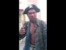 Поздравление от пирата из Спанч Боба