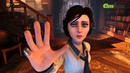 Would You Kindly? Полная история BioShock