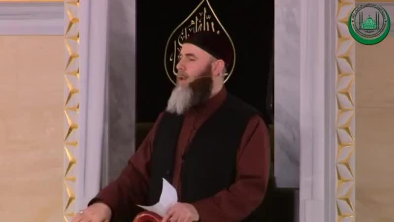 Пятничная хутба о Посланнике Аллаха ﷺ. Часть 19. ( 360 X 640 ).mp4