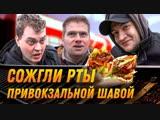 Юрий Хованский ОБЗОР ПРИВОКЗАЛЬНЫХ ШАВЕРМ