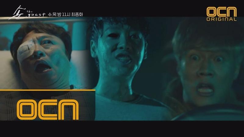 The guest ♨′손′이 몰아치다♨ 박일도, 김동욱 완전 장악! 181101 EP.16