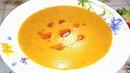 Чечевичный суп пюре НА КУХНЕ У ЦЫГАНОЧКИ чечевичныйсуппюре
