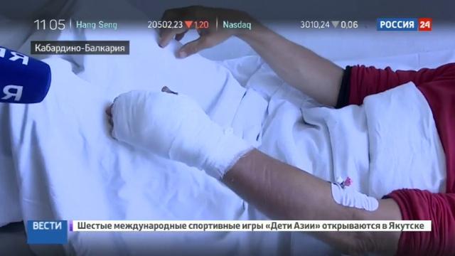 Новости на Россия 24 • Немецкий альпинист обрел второй день рождения в Приэльбрусье
