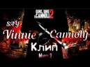 Клип Say- Vinnie Cannoli l Guns,Gore and Cannoli 2 - Клип Винни Канноли
