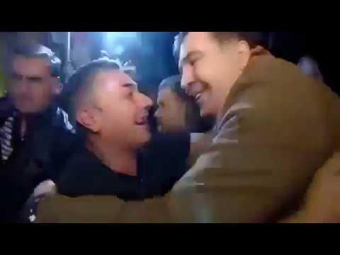 Грузия встречает вернувшегося Михаила Саакашвили საქართველო მიესალმება მიხეილ სა4304