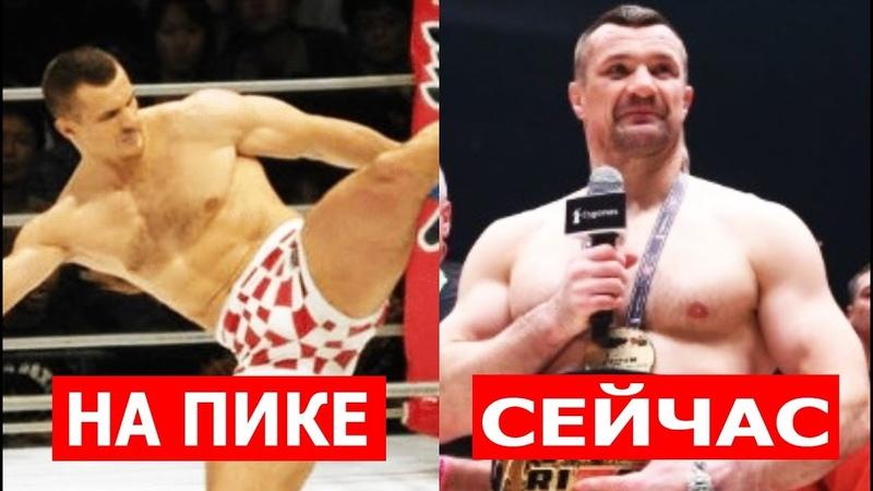 МИРКО КРОКОП На ПИКЕ и СЕЙЧАС