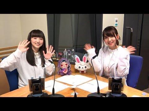 【公式】『Fate/Grand Order カルデア・ラジオ局 Plus』 119 (2019年4月19日配信)