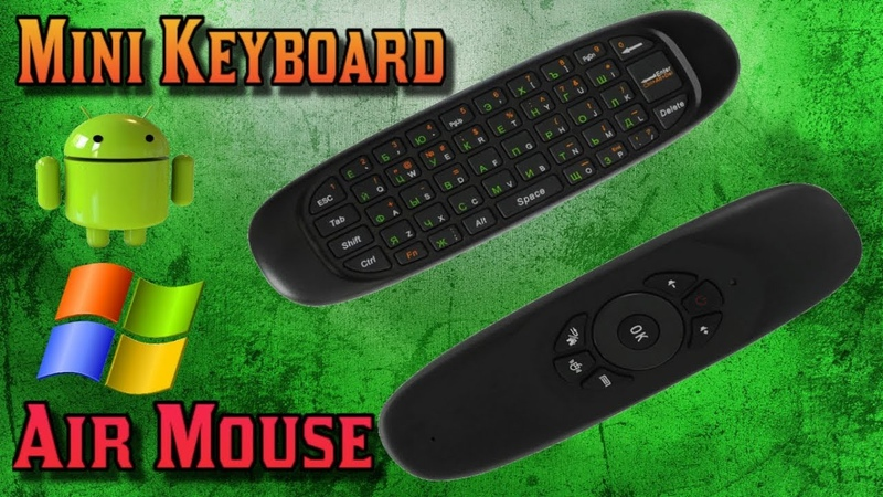 Пульт с гироскопом Air Mouse и русской мини клавиатурой 2 в 1 обзор