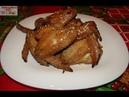 Куриные крылышки, маринованные в сидре
