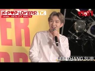 [SHOW] 29.05.2017: Чансоб @ K-POP LOVERS! TV