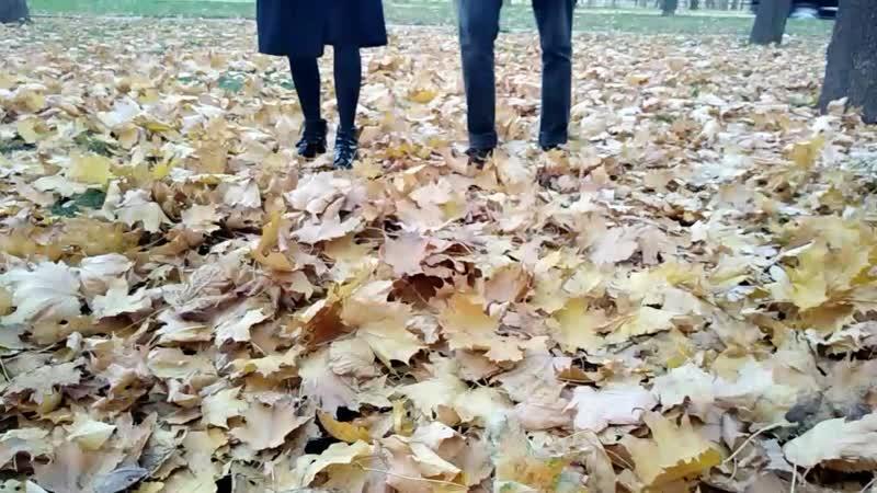 Осень АсяСтас