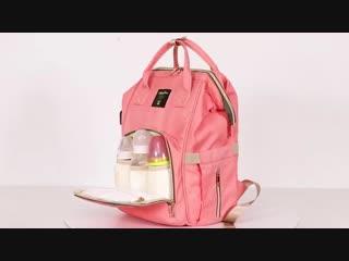 Рюкзак для мам BABY MO с USB и креплениями на коляску