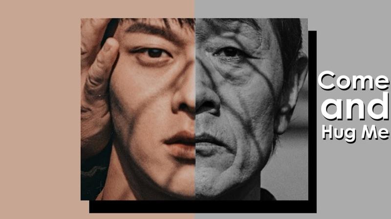 Come and Hug Me | 이리와 안아줘 | Survivor | MV | 2018