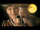 National Geographic ➤ Злоключения за границей: Охота на мистера Прекрасного (S7 EP10)