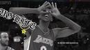 NBA THUG LIFE MOMENTS MIX COMPILATION 2018