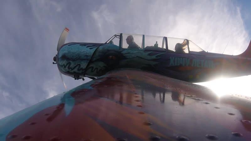 Полёт ЯК-52