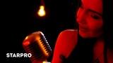 Bikina Natalie (BN) - Trance
