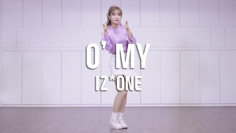 IZ*ONE (아이즈원) アイズワン - O MY (오 마이) Dance Cover Cover by Sol-E Kim (Mirror Mode)