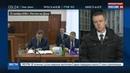 Новости на Россия 24 • Киевский суд попробует еще раз допросить Януковича