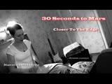 30 Seconds To Mars - Когда ты страстная барабанщица, но у тебя нет ударной установки))