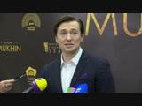 Сергей Безруков Год театра в России это возможность оказать нужную театрам помощь. ФАН-ТВ