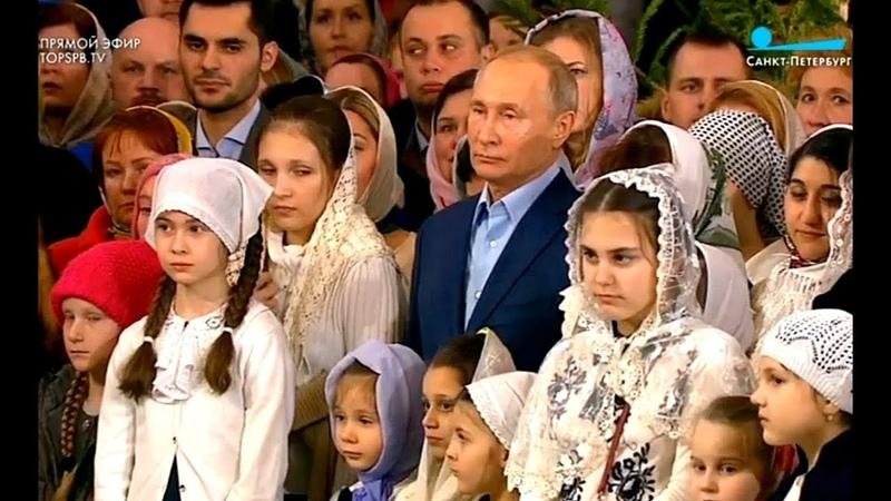Президент России Вл. Путин встречает Рождество среди детей и женщин в Санкт-Петербурге. Теперь только попробуйте! 07.01.2019