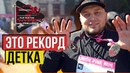 КИБЕРСПОРТСМЕНЫ БЕГУТ МАРАФОН - Wizz Kyiv City Marathon HyperXChallenge