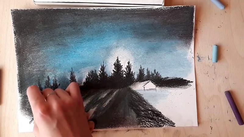 Видеоурок: рисуем сухой пастелью ночной зимний пейзаж за 10 минут