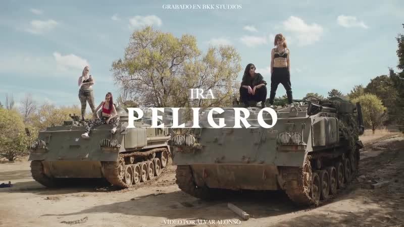 IRA - Peligro (vk.com/girls_gangsters)