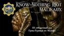 Турнир Know-Nothing Riot. Третий отборочный тур к Гранд-Турниру в Москве.