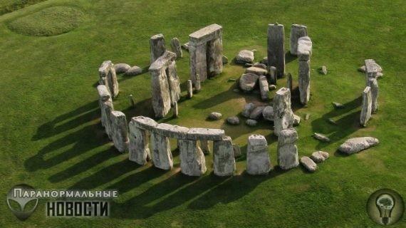 Странная связь волосатых человекоподобных существ и каменных кругов В сентябре 2002 года с неким Джорджем Прайсом случилось кое-то необычное на равнине Солсбери (Англия). Этот случай был позже