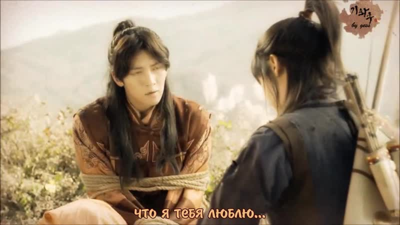 [Dorama Mania] XIA - I Love You (OST Empress Ki) рус. суб. караоке