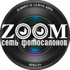 Фотосалон ZOOM - фотоуслуги |фото подарки Донецк