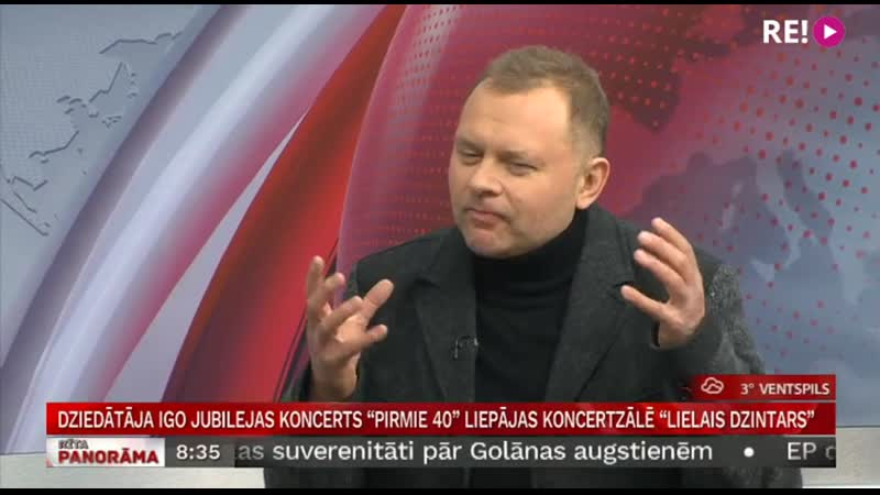 ИГО (Родриго Фоминс) - на телеканале LTV 25.03.2019