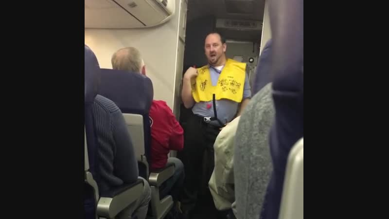 This is how you get everyone's attention for flight safety instructions