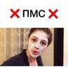 "Woman Videos on Instagram: ""Женщины и ПМС😂 @ ❤️ 🎥 _agentgirl_"""