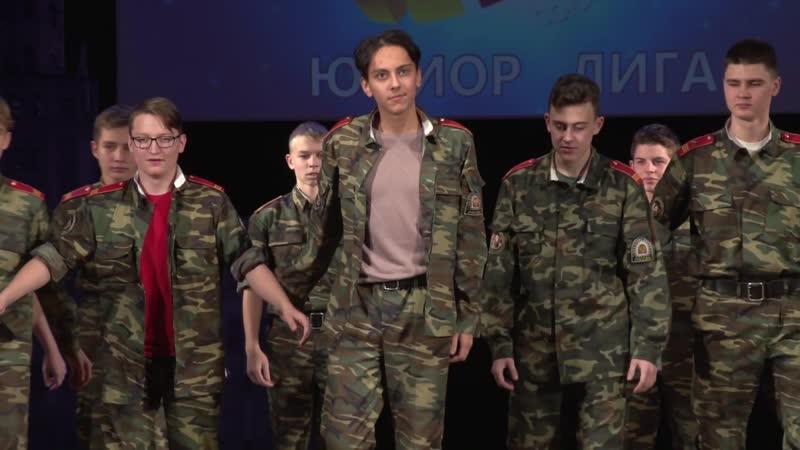 Кадетская школа Пермские кадеты 1 4 Юниор лиги Чемпионата КВН Прикамья II дивизион