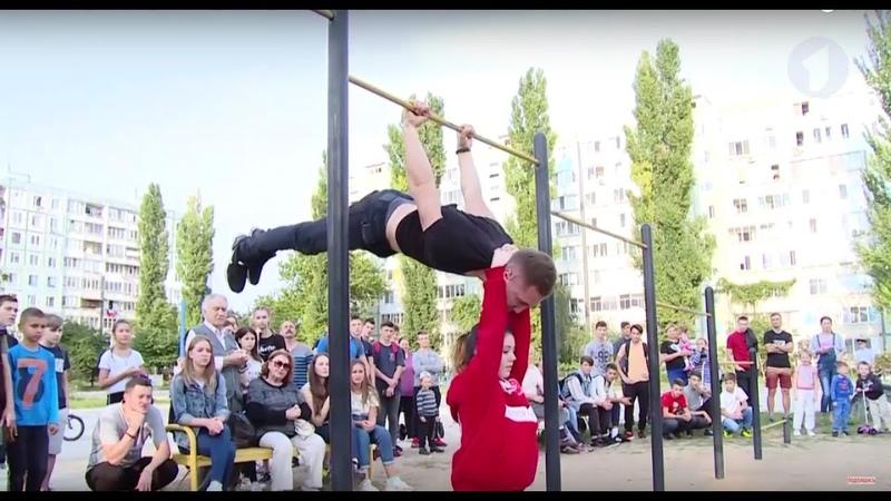 Спорт-ревю / Уличная субкультура или воркаут. Закрытие сезона в Тирасполе