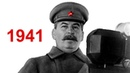 Хотел ли Сталин напасть на Гитлера (По следам Суворова-Резуна)